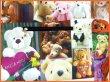 画像3: 大容量◆可愛い熊のぬいぐるみプリントBIGトート (3)