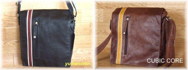 画像1: 【sale】メンズ斜め掛けCORE合成皮革カジュアルショルダーバッグ(2色有) (1)