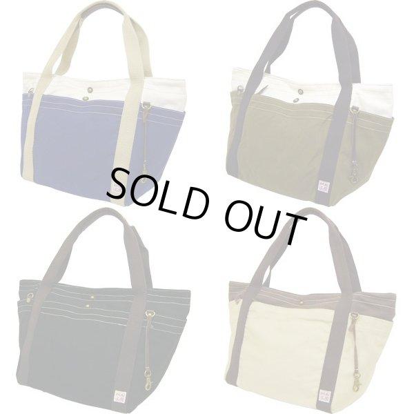 画像1: 【sale】7つのポケット付き大きめサイズの帆布重ねトートバッグ(4色有) (1)
