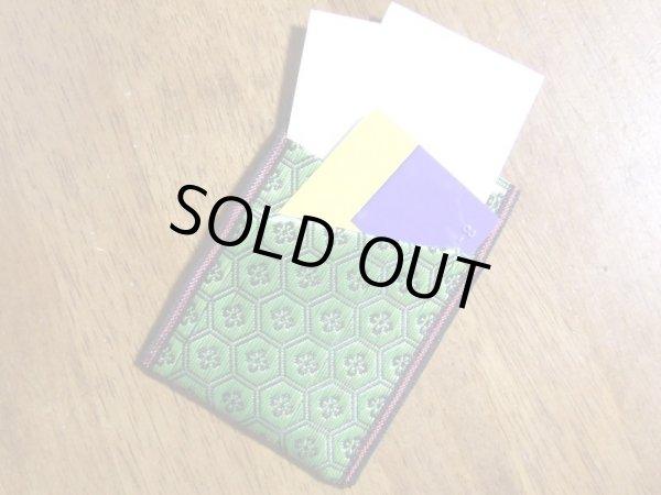 画像1: 【メール便ok】ハンドメイド畳の縁で作った名刺&カード入れ【震災復興応援商品】 (1)