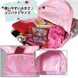 画像2: 【sale】CHOOP 7ポケット水玉ディパックM(4色有) (2)