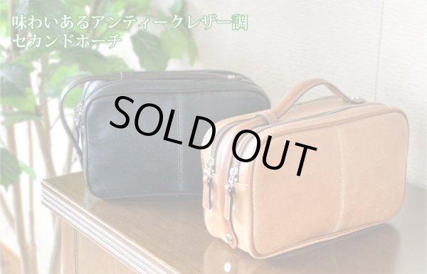 画像1: ANDY HAWARDレトロ調2wayタイプセカンドバッグ日本製(2色有) (1)