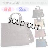 HAMILTONハミルトン薄マチ2wayカラービジネスバッグB4(5色有)【クーポン付】【取寄商品】