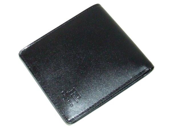 画像1: 【sale】FIGARO牛革ソフトムース高級二つ折り財布(2色有)【メール便ok】 (1)