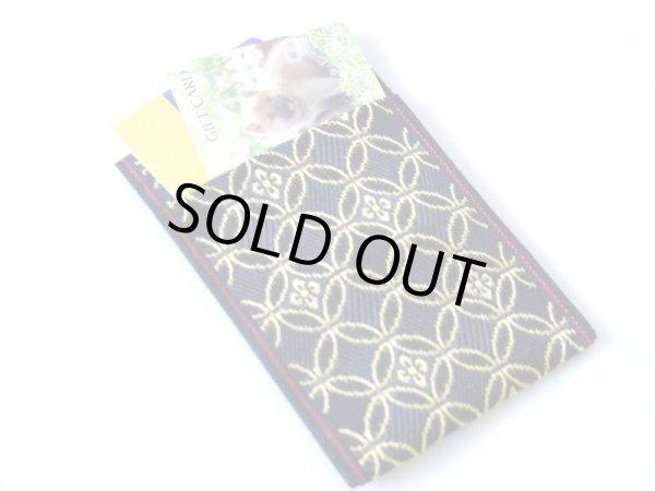 画像1: ハンドメイド畳の縁で作った名刺&カード入れ【震災復興応援商品】【メール便ok】 (1)