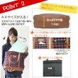 画像4: 通学おしゃれなチェック柄トートバッグA4(2色有) (4)