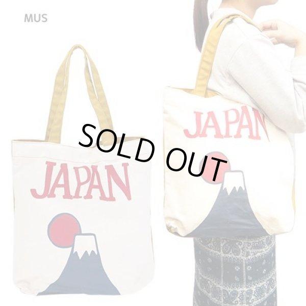 画像1: JAPAN富士山トートバッグ/マスタード (1)