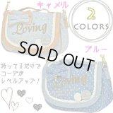 【sale】LOVINGデニム3WAYショルダーバッグ(2色有)