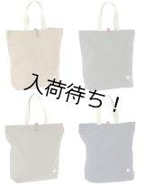レディース&メンズ大容量コンパクトに折り畳める人気の帆布工房A3サイズ対応大きめトートバッグ(4色有)