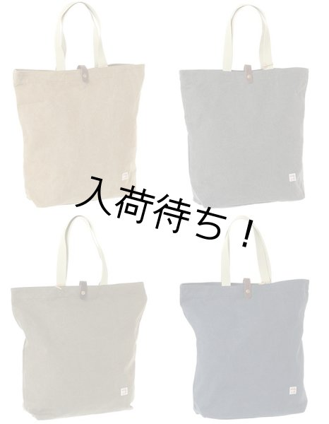 画像1: レディース&メンズ大容量コンパクトに折り畳める人気の帆布工房A3サイズ対応大きめトートバッグ(4色有) (1)