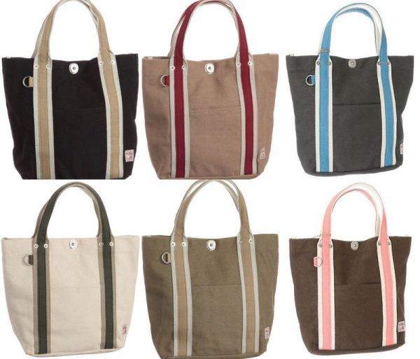 画像1: 【sale】小さめサイズでセカンドバッグにおすすめ!帆布工房LINEトートバッグS(6色有) (1)