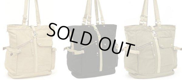 画像1: 【sale】メンズ大小7つのポケットが付いた機能的な大きめ帆布トートバッグ(3色有) (1)