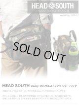 HEAD SOUTHメンズ大容量2WAYウエストバッグ(4色有)