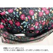 画像4: 小花柄ショルダーバッグ(2色有)【メール便ok】 (4)