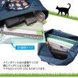 画像5: ネコのプリントが入った小さく折り畳めるショッピングバッグ紺【メール便ok】 (5)