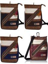 【sale】イタリアンデザイン合成皮革おしゃれなメンズ3wayシザーバッグ(4色有)【メール便ok】