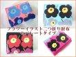 画像1: フラワーイラスト二つ折り財布セパレートタイプ(4色有) (1)