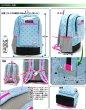 画像2: 【sale】シュープCHOOPハートいっぱい可愛いディパック(3色有) (2)