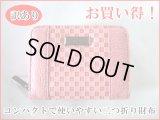 【訳あり】レディース格子柄コンパクトで使いやすいサーモンピンクの二つ折り財布