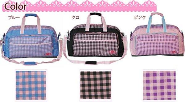 画像1: 【sale】女の子に人気のおしゃれなチェック柄シュープCHOOP大容量2wayボストンバッグ(3色有) (1)