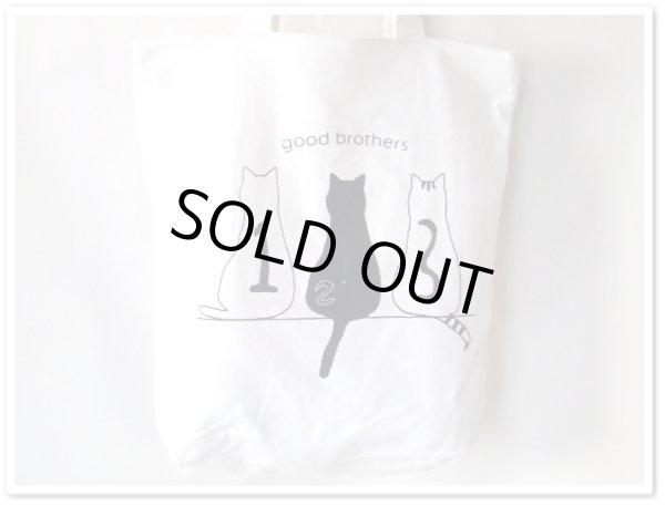 画像1: レディース&女の子向け猫イラスト天ファスナー帆布キャンバストートバッグ/兄弟【メール便ok】 (1)
