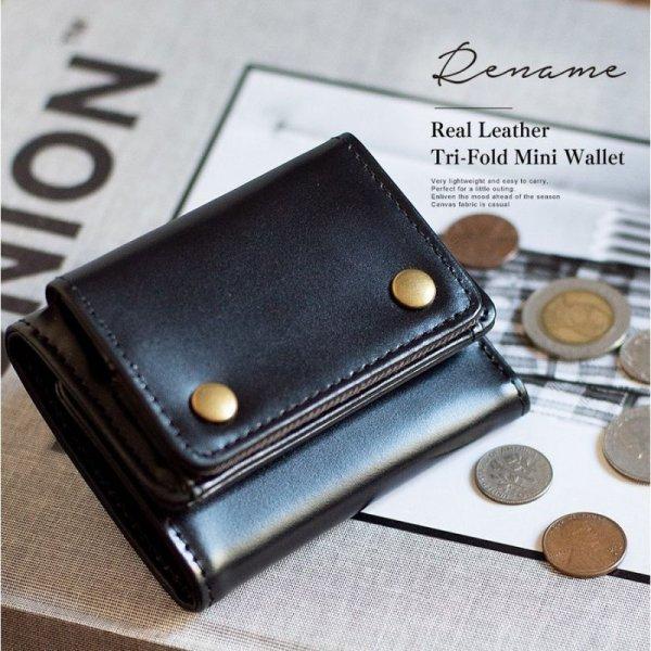 画像1: <sale>本革レザーRenameシンプルなレトロ調3つ折りコンパクト財布メンズ/ブラック (1)
