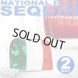 【メール便ok】イタリア国旗柄スパンコール2wayボストンバッグ