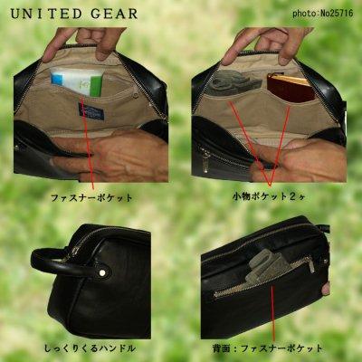 画像1: 【14%off】ユナイテッドギア/軽量洗い合皮セカンドポーチ豊岡製26cm