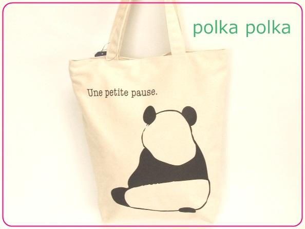 パンダの背姿イラストかわいい帆布トートバッグ620 6991 ゆめのれんcom